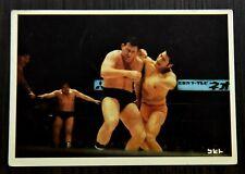 Japan Wrestling Kobito Bromaide 1969 AntonioInoki-b