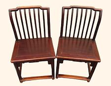 A Beautiful Chinese Wood Chair Qing Dynasty old design style Furniture Pair of 2