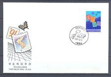 KOREA 1991, Butterflies, Philatelic Week, FDC (65)
