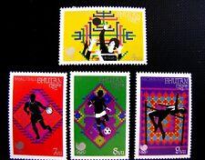 658-61 SUMMER OLYMPICS, SEOUL MNH OG 1988 (SEE DESCRIPTION)