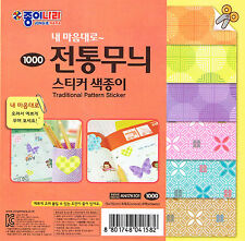 6 Sheets 15cmTraditional Oriental Pattern Stckers  Jong Ie Nara