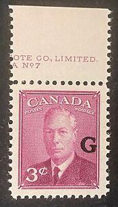 "Canadian Stamp, Scott O18 3c King George VI POSTES-POSTAGE ""G"" XF M/NH"