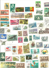 100 Mostly Different  Postage Stamps from South Africa.