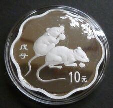 China Lunar Año de la rata 1 OZ (approx. 28.35 g) .999 Fina Plata Prueba 10 yuanes 2008 in (approx. 5100.32 cm) Caja + certificado De Autenticidad