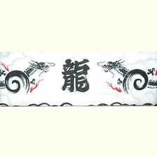 Japanese Head Band HACHIMAKI DRAGON WHITE MADE IN JAPAN