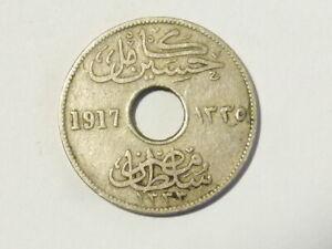 WW1 era 1917 Egypt 5 Milliemes Silver Coin  #A88