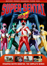 Power Rangers: Kyuukyuu Sentai Gogofive - The Complete Series [New DVD