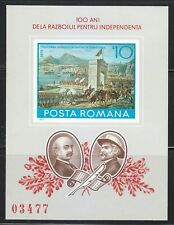 Romania 1977 MNH Mi Block 140 Victorious return of army, Dobruja 1878