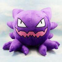 "12"" 30CM New Pokemon Haunter Cute Soft Plush Toy Doll Kids Gift"