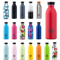 24 Bottles Urban bottiglia 500 ml ecosostenibile mezzo litro acciaio inox light