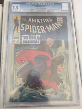Amazing Spiderman #52 CGC 7.5 J Jonah Jameson Stan Lee John Romita free shipping
