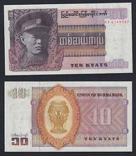 New listing Burma 10 Kyat 1973 Fds Unc- C-05