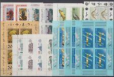 DDR Sammlung alle 15 vierer Kleinbogen postfrisch komplett (P-890)