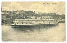 "Russian Imperial Town View Perm Kama River Wharf Steamship ""Natalia"" PC 1916"