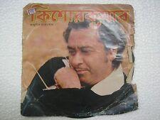 MODERN SONGS KISHORE KUMAR BENGALI rare EP RECORD 45 vinyl INDIA 1980 vg
