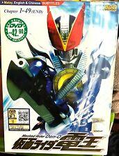 Masked Kamen Rider Den-O (1 - 49 End) ~ 2-DVD SET ~ Eng Sub ~ Sentai Ultraman