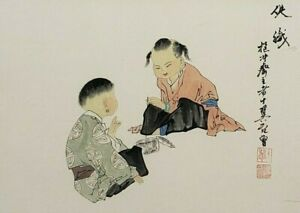 20th CENTURY ORIENTAL ASIAN FINE ART CHINESE CHILDREN PLAY WATERCOLOR PAINTING