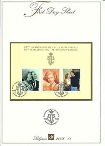 [FDS260] Belgium FDS 2008-14 Royalty First Day Sheet SUPERB