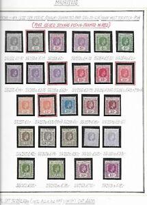 MAURITIUS 1938-49 ADD. PERF.'S & SHADES AS SHOWN F-VF MNH/HM SG CV £645