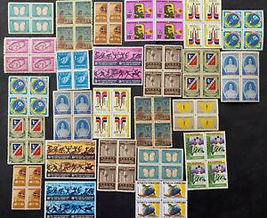 R. Dominicana 1950-2000s, Lote 25 bloques = 100 sellos, variedades, sin usar NH