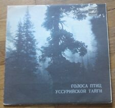 Disc Song Russian Plate Forest Bird Plate Disc Vote Voices Ussuri Siberia region