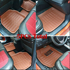 5pcs PU Leather Car Floor Mats Front Rear Brown All Weather Interior Mat Carpets