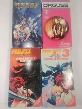 Assorted Anime Manga VHS Lotx4 Project A-KO3 Orguss