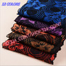H56 1 yard Flower Stretch Lace Trim Ribbon Sewing Dress Skirt DIY Handcrafts
