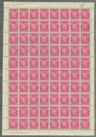 Australia 1938 1/4 KGVI Right Pane/80 Stamps Partial Perf Pip at Right SG175 8-2