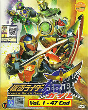 Kamen Masked Rider Gaim Complete Series 47 Episodes DVD Box Set English Subs