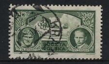 POLAND 1933 30g GREEN AIR MAIL WMK HORNS POINTING UP FU