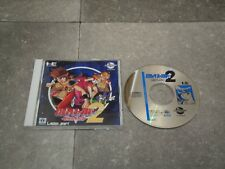 JEU NEC PC Engine CD-ROM2 SYSTEM: COSMIC FANTASY 2 - Complet TBE