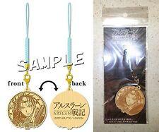 Arslan Senki Wooden Strap Gieve Heroic Legend of Arslan Slaps Kodansha Licensed