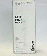 Krave Kale Lalu Yaha, Skin Resurfacing Exfoliator with AHA, 6.76oz / 200mL