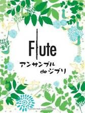 Flute Ensemble de Studio Ghibli Japan Sheet Music