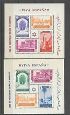 SPANISH MOROCCO Sc  173a 174a   MINT  HR  FVF See DESCRIPTION SEE SCAN