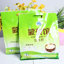 Mongolia Suutei Tsai Instant Milk Buttered Tea Original sweet Flavour milky tea