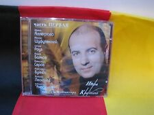 Musik russisch 2 CDs Игорь Крутой 1 часть