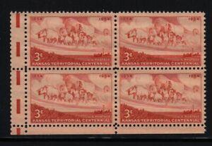 1954 Kansas Centennial 3c Sc 1061 MNH Gutter Snipe block of 4 bottom selvage