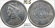 CHINA TIBET 1911-33 RUPEE TONED PCGS XF-DETAILS GRADED COIN LOT <OMG COLLECTION>