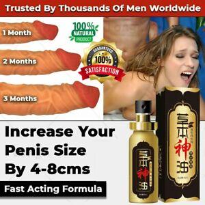 Men massage enlargement oil big dick pills increase cock growth bigger Essential
