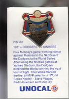 VINTAGE L.A. DODGERS UNOCAL PIN (UNUSED) - 1981 DODGERS VS. YANKEES