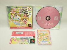PS1 WAGAMAMA FAIRY MIRUMO DE PON with SPINE CARD * Playstation Japan Game p1