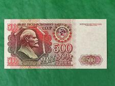 URSS soviétique Russie 500 rouble billet. Universel, 1992