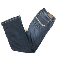 The Buckle BKE Stretch Sabrina Boot Stretch Jeans Size 31R 31 X 31.5 (45)