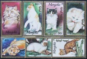 Mongolia,Cats,1991- 7 stamps, MNH** MG132