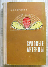 "Vintage Soviet Book ""Ship Antennas"" D.I. Vershkov - 1972"