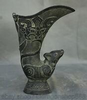 """6.8 """"Vieux Bronze Chinois Ware Dynastie Palais Souris Zun Gobelet Tasse À Boire"""