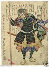 YOSHIIKU 1867 ORIG Japanese Woodblock Print SAMURAI -TAIHEIKI Heroic Legends #3