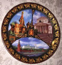 Vintage Ceramic Russian Moscow - Mockba Souvenir Plate